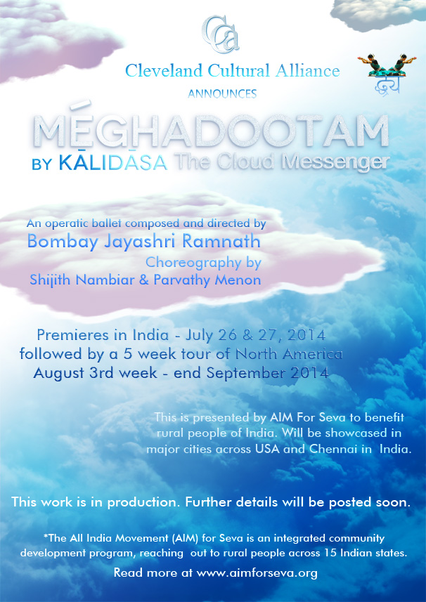 Meghadootam - The Cloud Messenger